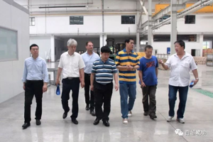 Mr. Zhao also invited the guests to visit the practical application of TPS® production line in Jinpu New Area.